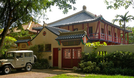 Chinese Village in Coral Gables - 14